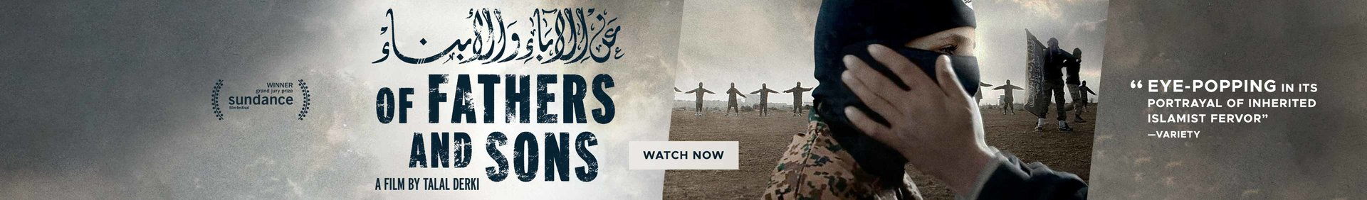 Watch Of Fathers and Sons on Kanopy